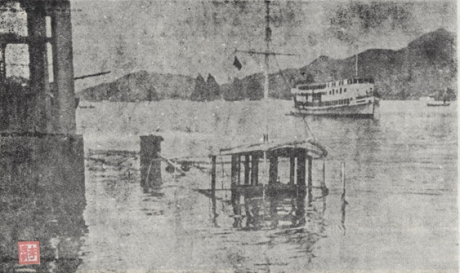 Tufões que Assolaram Macau 2SET1937 III