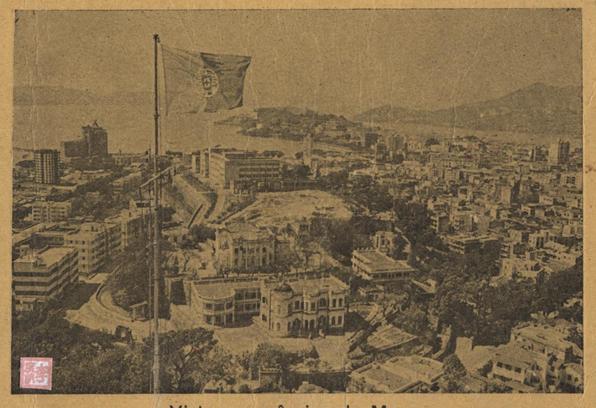 Vista de Macau da Guia 1972