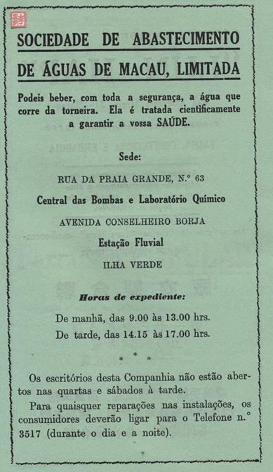 Anúncio SAAM 1956