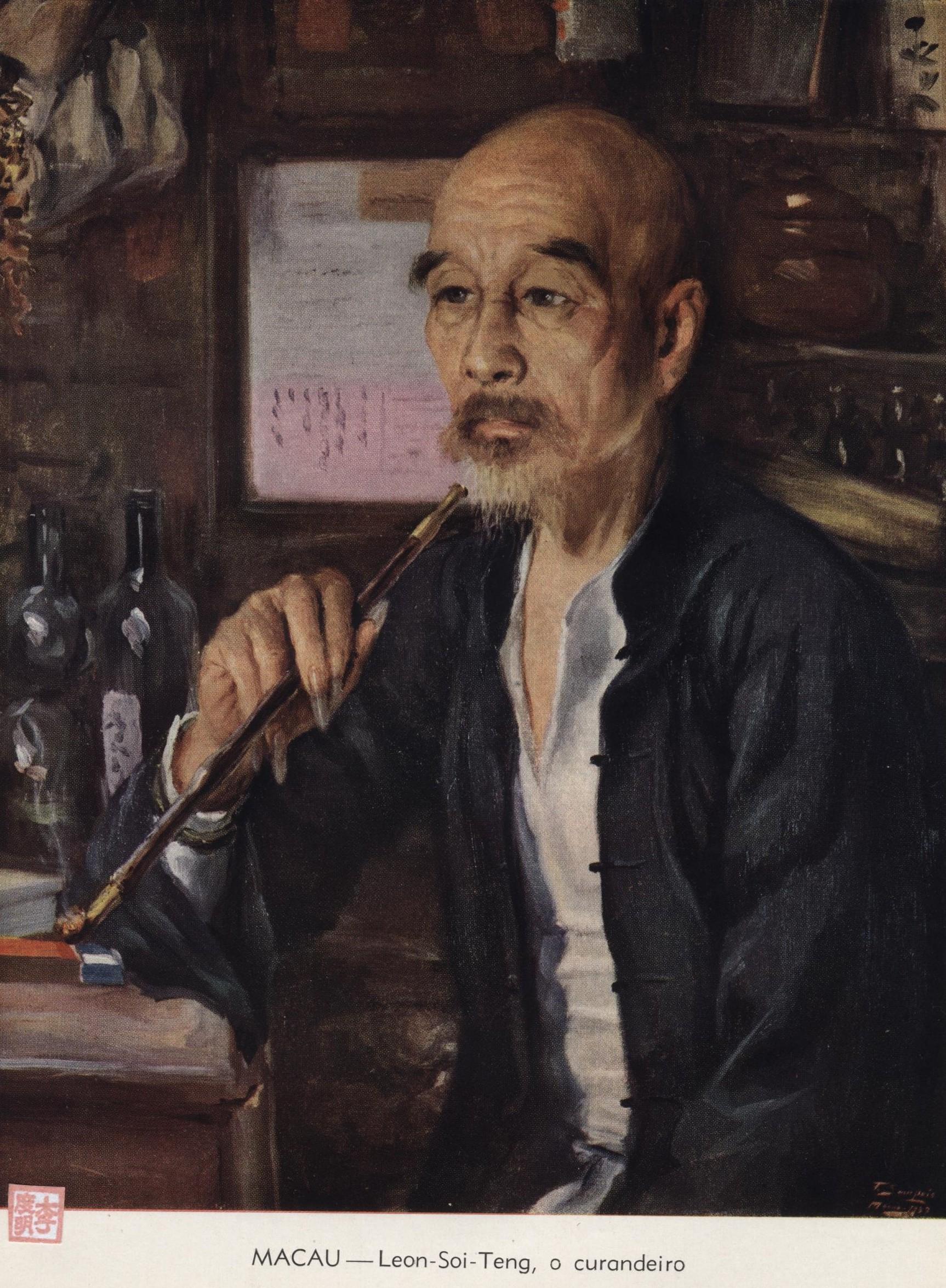 Fausto Sampaio Pintor do Ultramar CURANDEIRO