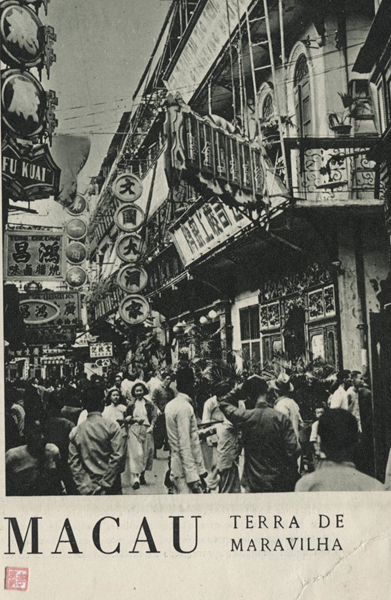 Macau Terra de Maravilha AGU 1.ª Página