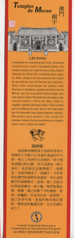 Marcador de livro Lin Fong