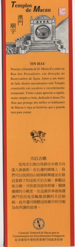 Marcador de livro Tin Hau