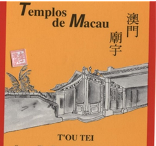 Marcador de livro Tou Tei I
