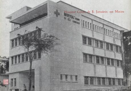 Roteiro do Ultramar Hospital Conde S. Januário