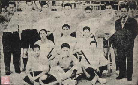 15.º Int Hóquei em campo 1955