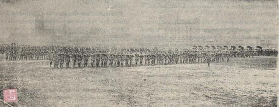 Ano III Companhia Coronel Mesquita 1922 II