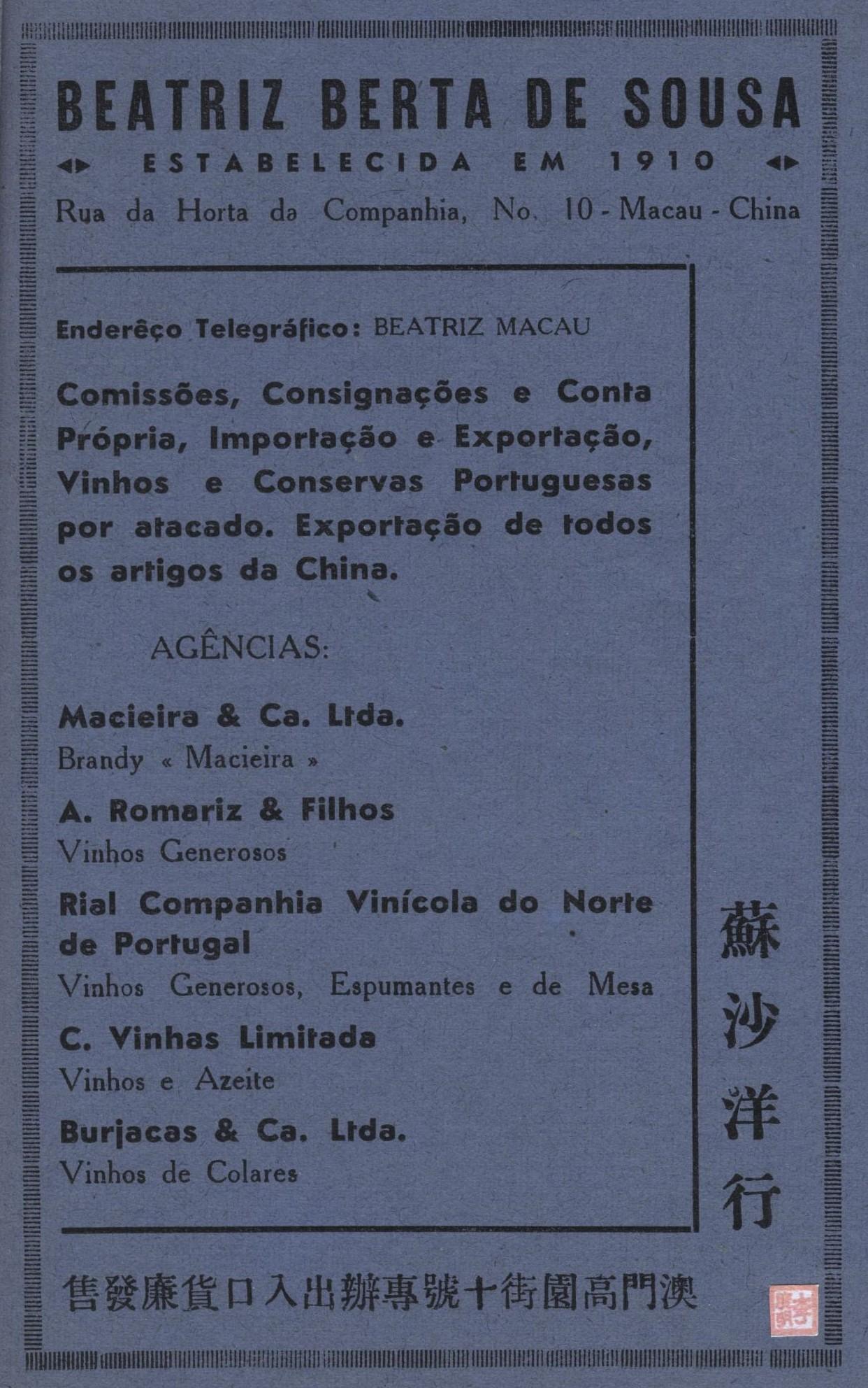 Beatriz Berta de Sousa