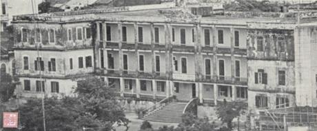 D. Belchior Carneiro SCM Hospital S. Rafael década de 50