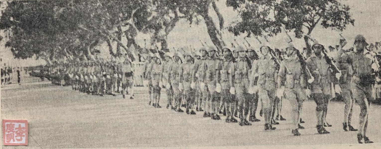 Desfile Militar 5OUT1955 II