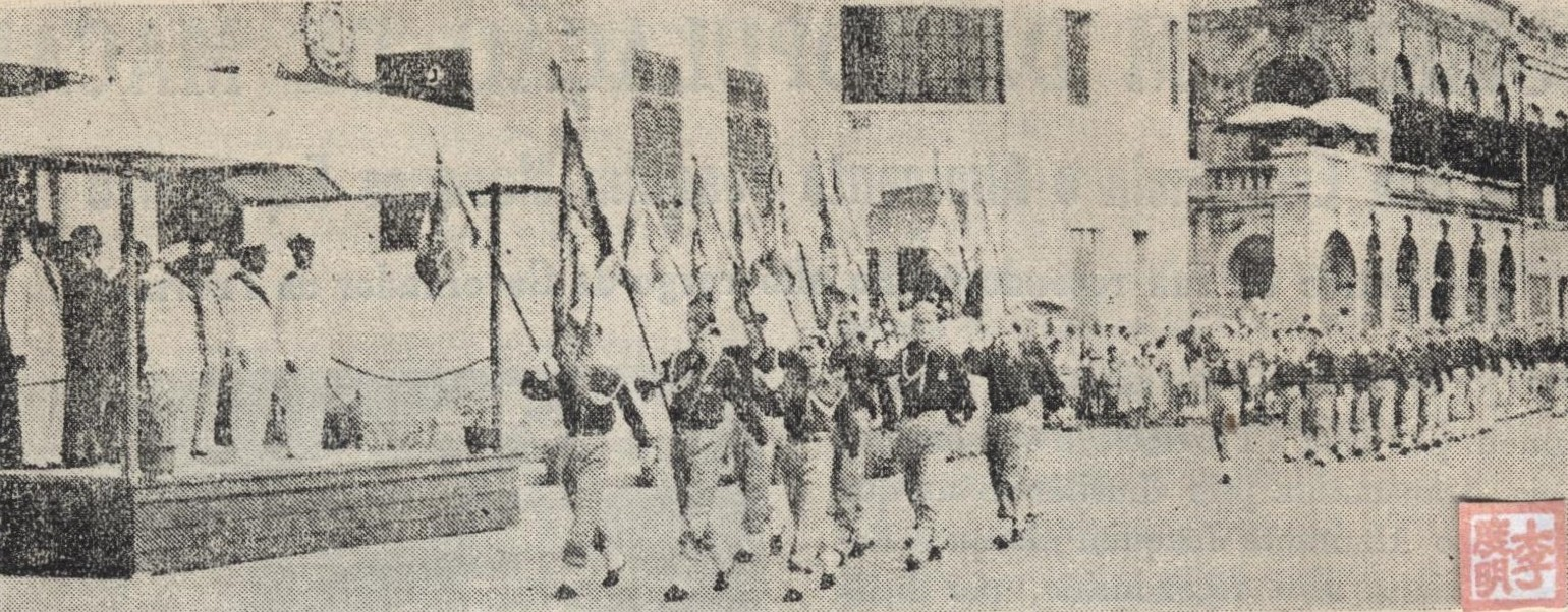 Desfile Militar 5OUT1955 III