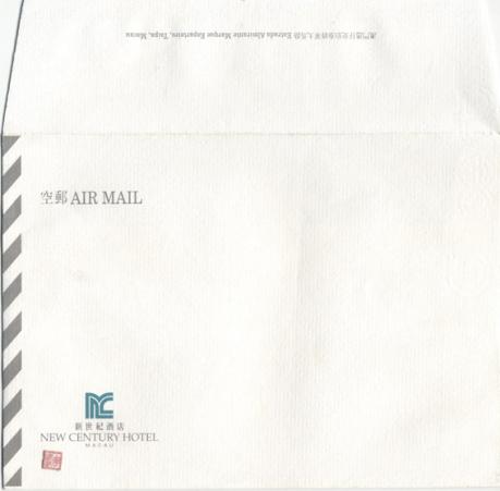 Envelope  Hotel New Century