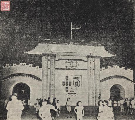 Feira Popular 1955 I