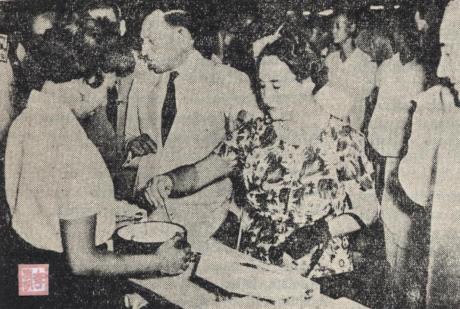 Feira Popular 1955 III