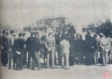 Inauguração Av. D. João IV (I)