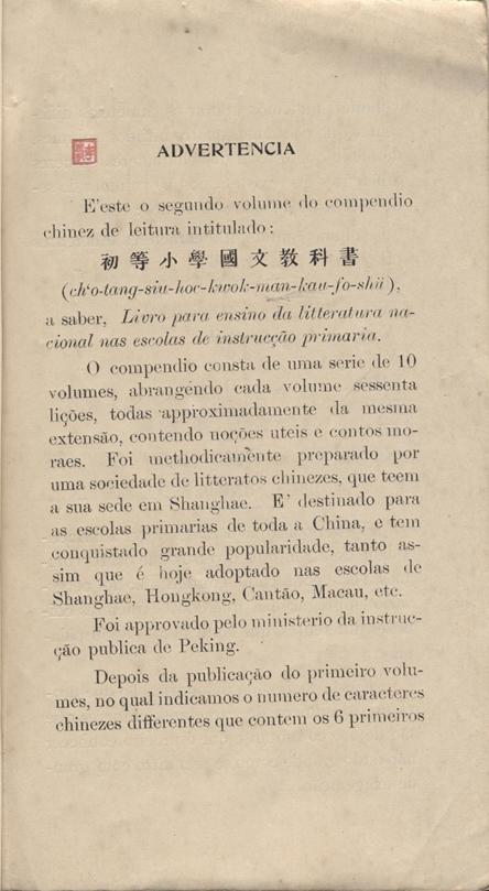 Livro para Ensino -P. Nolasco da Silva 1.ª Página