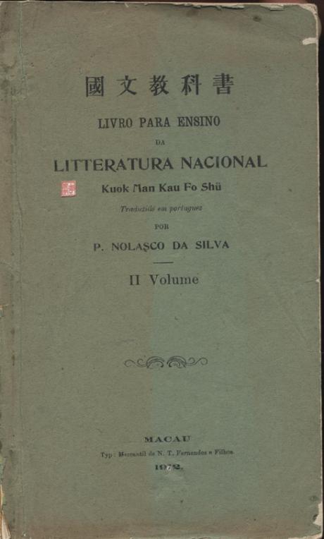 Livro para Ensino -P. Nolasco da Silva CAPA