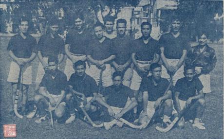 MOSAICO III-15-16  4NOV1951 Hockey Club de Macau B