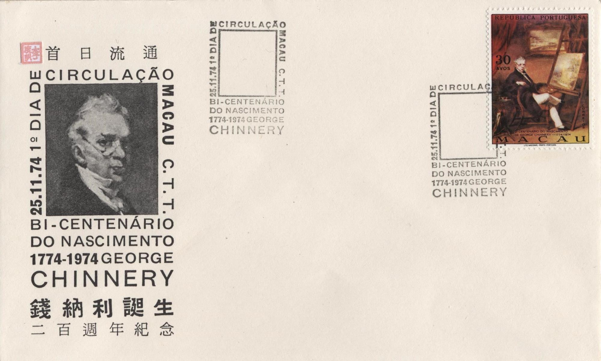 25NOV1974 Bicentenário Chinnery ENVELOPE+SELO