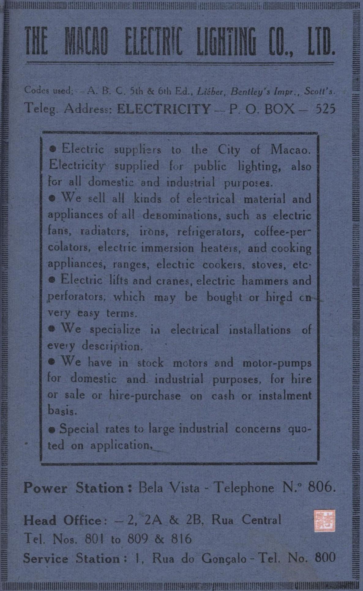 Anúncio MELCO, 1950 Inglês
