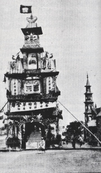 MACAU n.º 5-1987 Expo Feira Ind 1926 PAVILHAO II