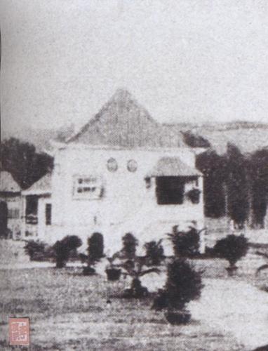 MACAU n.º 5-1987 Expo Feira Ind 1926 PAVILHAO IV