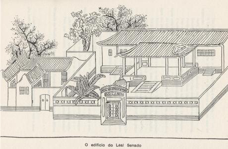 MOSAICO I.3, 1950 Leal Senado OU-MUN-KEI-LOK