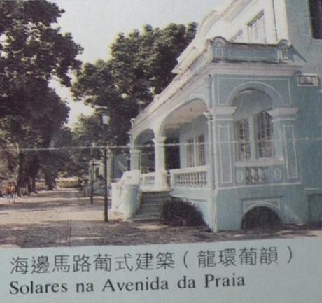 Solares da Avenida da Praia (Taipa)