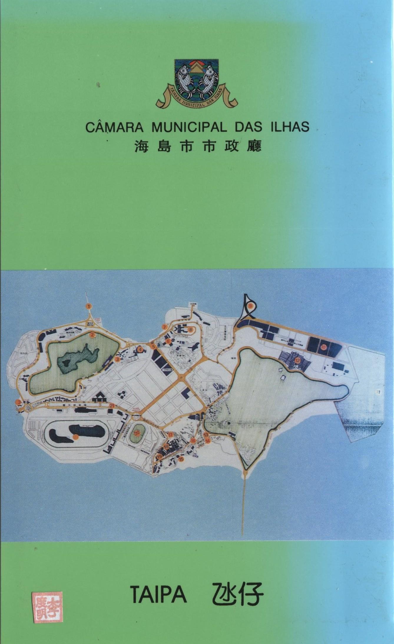 TAIPA Mapa Turístico 1991 VERSO
