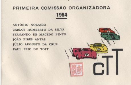 XII Grande Prémio de Macau 28-29NOV1970 Comissãpo Organizadora