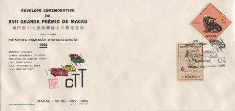 XII Grande Prémio de Macau 28-29NOV1970 emvelope