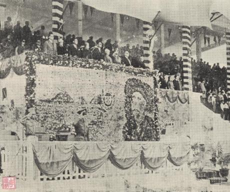 11DEZ1960 Festa da Guarnição Militar I