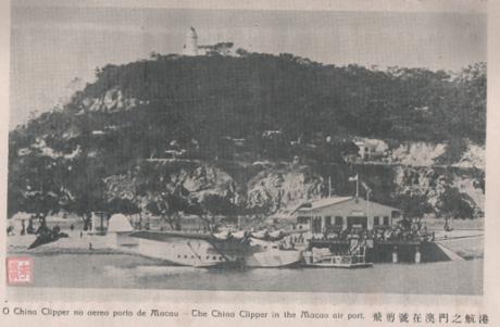 Anuário 1938 - O China Clipper