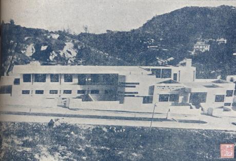 Asilo Mendicidade 1940 - frente