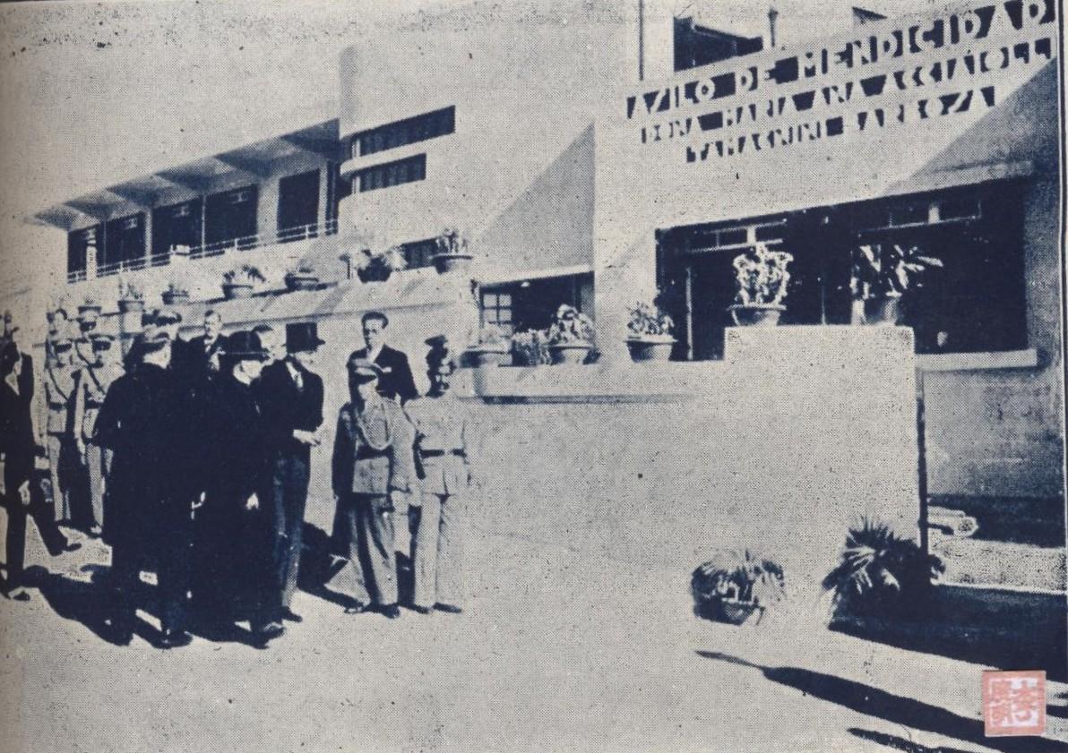 Asilo Mendicidade 1940 - inauguração