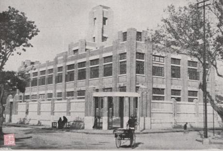 POSTAL 1940 - Mercado Vermelho