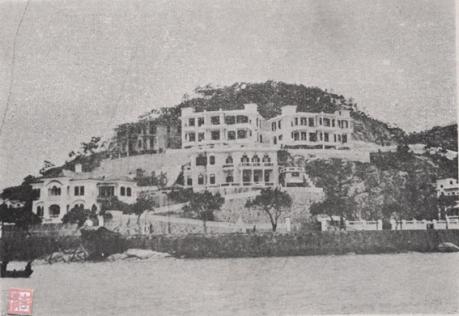 POSTAL 1940 - Residências Penha