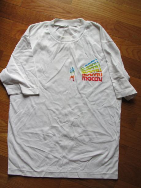VESTUÁRIO - Tshirt DST dec 90 frente