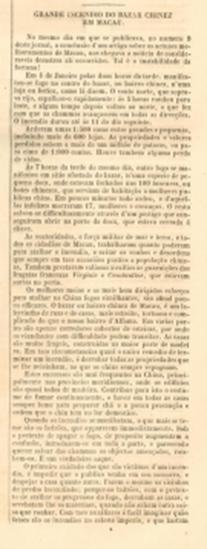 A Ilustração Luso Brasileira 1856 n.º 12 Incêndio Bazar p+. 91