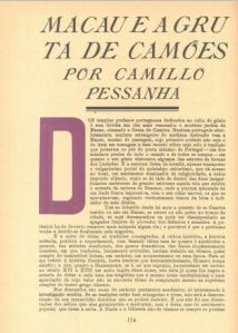 Conteporrânea - Gruta de Camões por Camilo Pessanha I