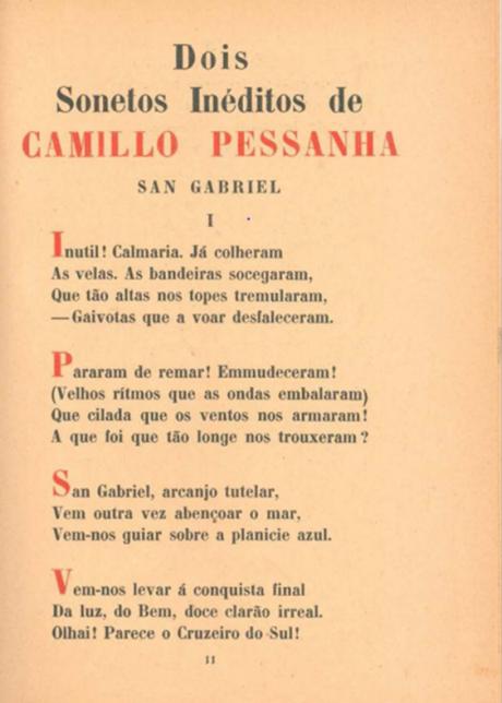 Conteporrânea San Gabriel Camilo Pessanha I