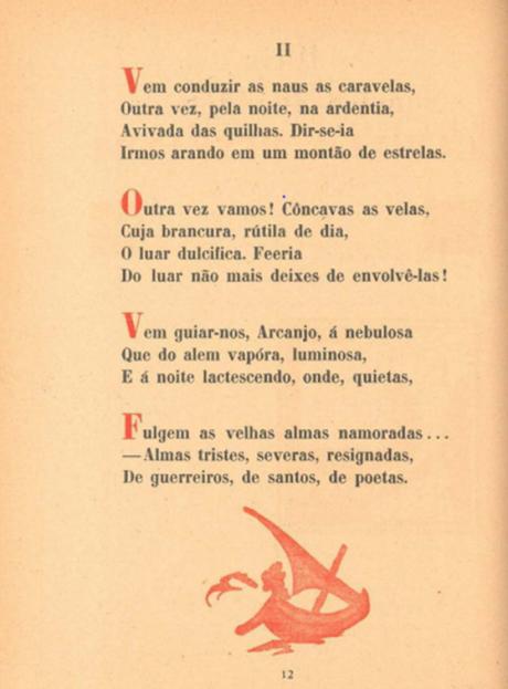 Conteporrânea San Gabriel Camilo Pessanha II
