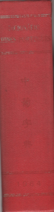 DicionárioChinês-Português 1962 LOMBADA