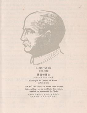 DicionárioChinês-Português 1962 Sun Yat Sen