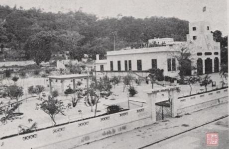 Escola Infantil (U.N. 1940)