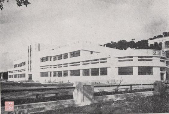 Escola Primária Municipal 1940