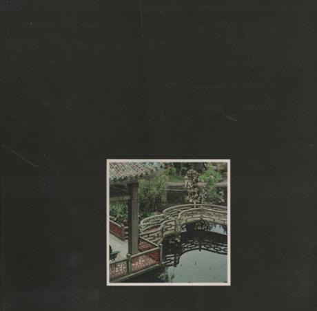 FOLHETO SElos de 1985 ContraCAPA