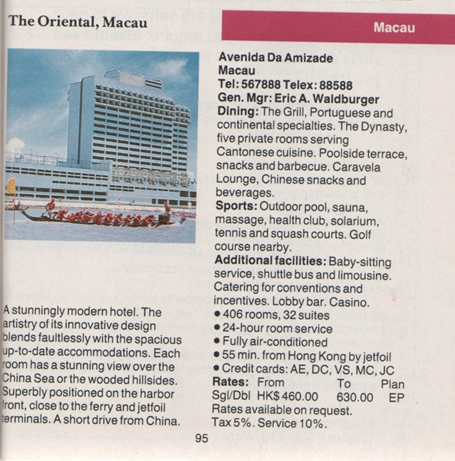 Guia de Hotéis 1986 Hotel Oriental