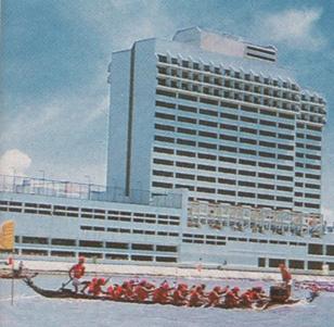 Hotel Mandarim Oriental Guia dos Hotéis 1986