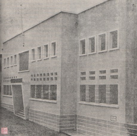 Macau B.O. I- 1954, n.º 12 Imprensa Oficial